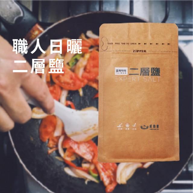 職人日曬二層鹽(500g) - 古法日曬海鹽口感甘醇不死鹹 海鹽 天然海鹽 日曬海鹽