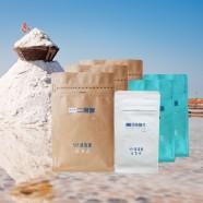 【中秋限定優惠 下殺64折】買職人日曬海鹽系列優惠組合包  再送二層鹽200gx2包