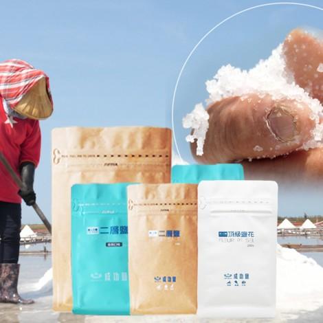 免費體驗二層鹽  不滿意退貨 - 職人日曬海鹽系列優惠組合搶購中 天然海鹽
